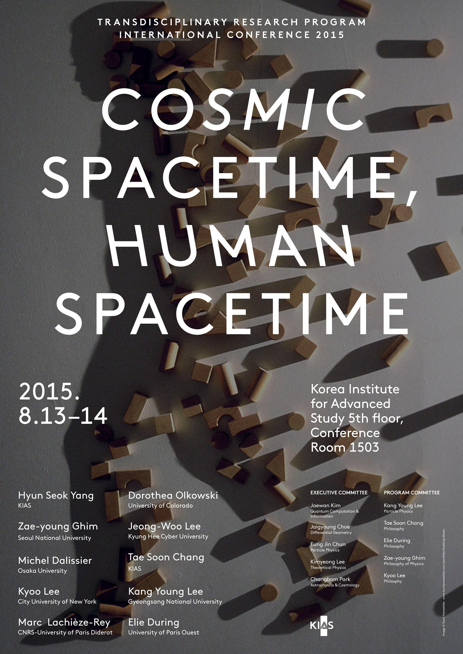cosmic_human-poster